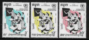 Cambodia #1077-9 MNH Set - Literacy Year