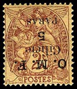 CILICIA 117a  Mint (ID # 37025)
