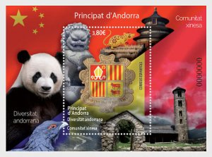 The Stamps Of Andorra (Spain) 2020. Andorran Diversity Chinese Community - Mint