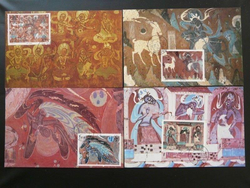 paintings archaeology fresco 1987 set of 4 maximum card China 73134