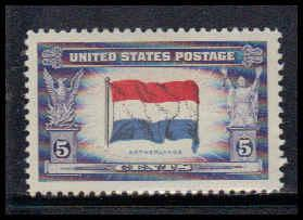912 5c Flag of Luxembourg Fine MNH W3877