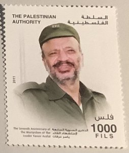 THE PALESTINIAN AUTHORITY 2011. Yasar Arafat. 1000 Fils. MNH