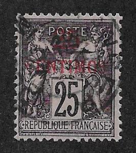 FRENCH MOROCCO SC# 5  FVF/U    1891