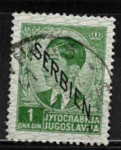 SERBIA Scott # 2N3 Used - With Overprint