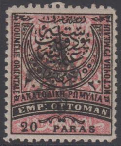 EASTERN RUMELIA 1885 SOUTH BULGARIA Sc 24B MLH F,VF SCV$275.00