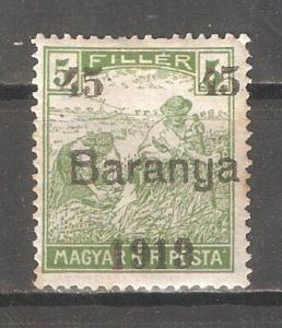 Hungary 1919,Baranya Issue Serbian Occupation,Sc 7N29,VF MVLH*OG (AR-1)