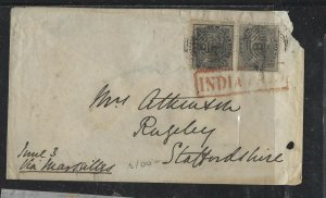 ADEN COVER (P2612B) 1860 QV 4AX2 COVER b! CANCEL RED INDIA PAID COVER TO ENGLAND