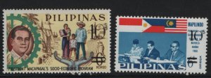 PHILLIPINES, 1181-1182, (2) SET, MNH, 1973, Pres. Macapagal and Filipino Family