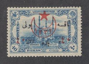 Turkey Sc J70 MLH. 1916 40pa on 20pa on 40pa Postage Due, VLH