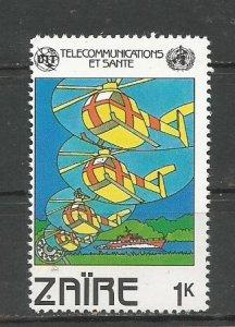 ZAIRE, 1982, MNH 1k, Telecommunications Scott 1043