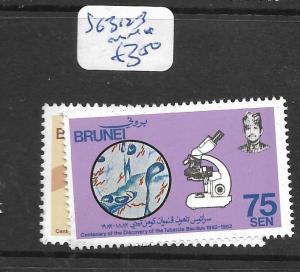 BRUNEI  (PP3105B)  MEDICINE  SG 312-3   MNH