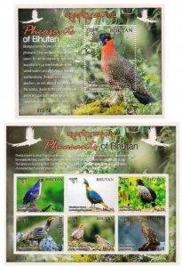 Bhutan 2017 birds pheasants klb+s/s MNH