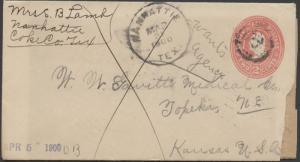TEXAS COKE CTY (1900 Nanhattie) DPO 1898-1904 (+ Contents)