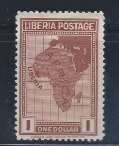 LIBERIA #236  MINT  SCV $54.75 STARTS @ 15% OF CAT VALUE