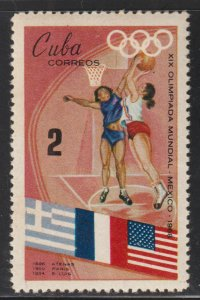 1968 Cuba Stamps Sc 1367 Womens Basketball Summer Olympics MNH