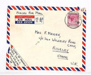 VV11 1952 Singapore Malaya Forces Airmail Cover PTS