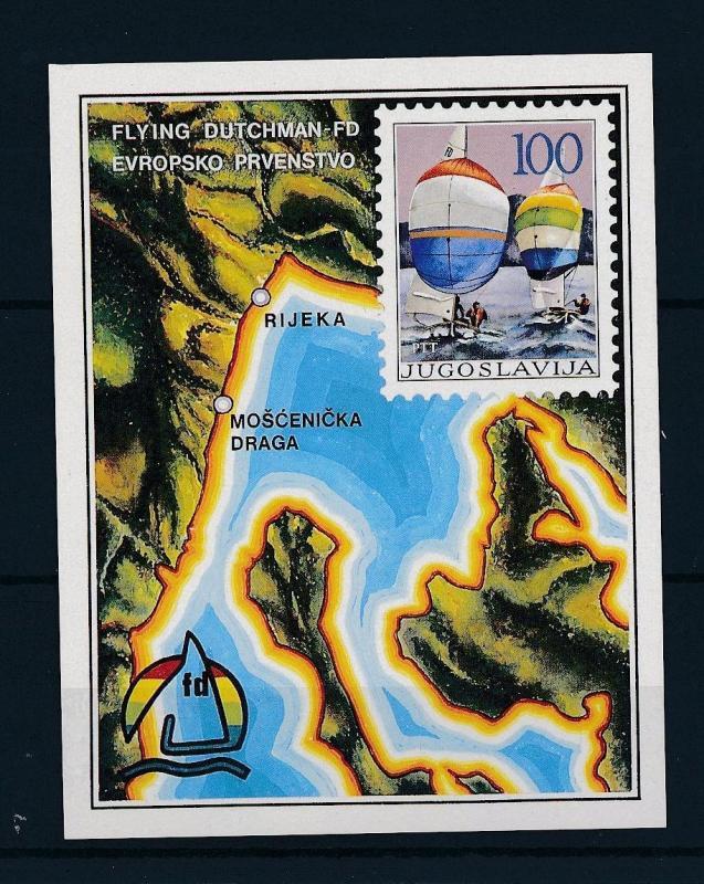 [43693] Yugoslavia 1986 Sports Sailing MNH Sheet