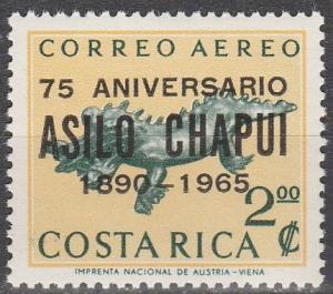 Costa Rica #C400 MNH  (S5951)