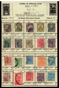 BRAZIL STAMP USED STAMPS SELLING PAGE LOT #1