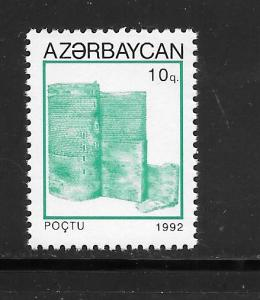 AZERBAIJAN #363 MNH Single.