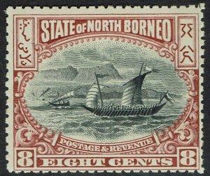 NORTH BORNEO 1897 DHOW 8C MNH ** PERF 13.5-14