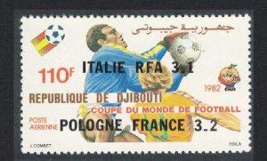 Djibouti World Cup Football Championship winners 1982 MNH SG#856