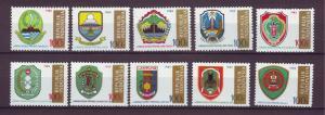 J21018 Jlstamps 1981-3 indonesia part of set mnh #1141- provincial arm 1982 date