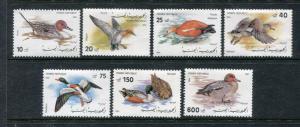 Yemen 533-539, MNH, Birds Northern Pintail, Eurasian Wigeon 1990. x29126