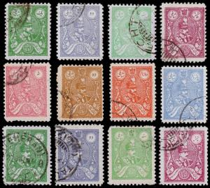 Persia Scott 723-731, 740-743 (1926-29) Used H F-VF, CV $12.75