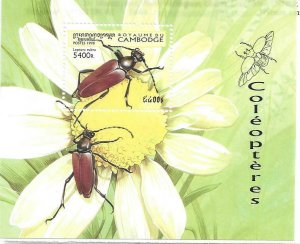 1998   CAMBODIA  -  SG.  MS  1767  -  BEETLES   -  MNH