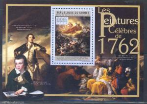 GUINEA 2012 FAMOUS PAINTING OF 1762 GIAQUINTO, JOSEPH WRIGHT REYNOLDS S/SHT NH