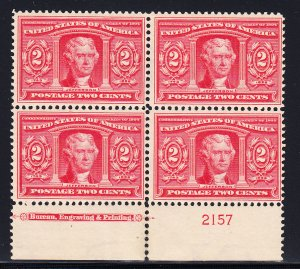 US #324 Plate block of 4, VF NH!