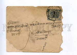 196312 INDIA JAIPUR Vintage real posted stamped cover