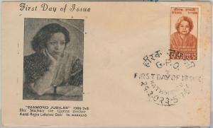 62985 - NEPAL - POSTAL HISTORY - FDC COVER  Scott #  193 - 1966   ROYALTY