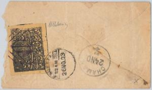 AFGHANISTAN -- POSTAL HISTORY:  COVER from Chaman 1903