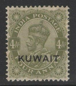 KUWAIT SG22a 1934 4a PALE SAGE-GREEN MTD MINT