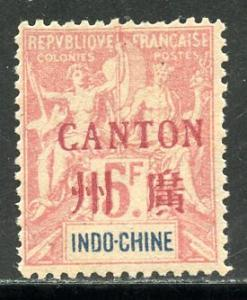 Canton #14  Mint Hinge,