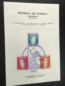 PHILIPPINES # NB8-USED--FIRST DAY CANCEL-OCCUPATION--SOUVENIR SHEET---1944