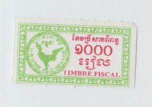 Cambodia Revenue Fiscal Stamp 1-12-21-42 - scarce- High Denomination 1000