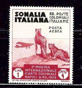 Somalia C5 MLH 1934 issue  short perf