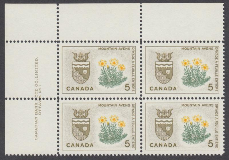 Canada - #429 Provincial Flowers & Coats-Of-Arms, NWT Plate Block - MNH