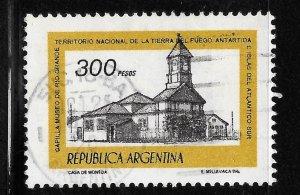 Argentina Used [3255]