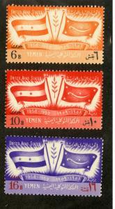 YEMEN C17-C19 SCV $5.50 BIN $2.75 FLAGS