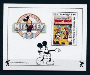 [35959] Bhutan 1989 Disney Movie The meller drammer MNH