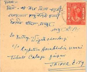 Indian States Jaipur 3/4a Raja Man Singh II Envelope 1948 to Jaipur City.  Re...