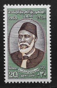 EGYPT, 750, MNH, ALY MOUBARAK