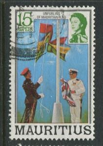 Mauritius-Scott 462 -QEII Pictorial Definitives -1978 -Used -Single 15r Stamp