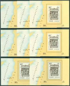 EDW1949SELL : LEBANON 1968 Scott #C555a 2 Perf S/S & 6 Imperf S/S VFMNH Cat $180