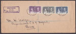FIJI 1937 Coronation set on reg cover ex WAIYEVO - first day cancels........3516
