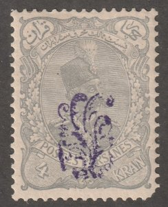 Persian stamp,  Scott#132(G),  mint,  hinged,  certified, perf 12.5,  4KR, #J-23